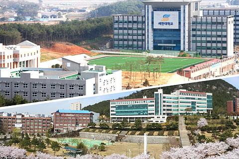 세한대학교(중국어체험마을)