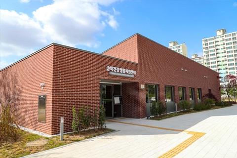 송악건강생활지원센터